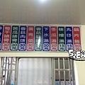 食記阿溪火雞肉飯6.JPG
