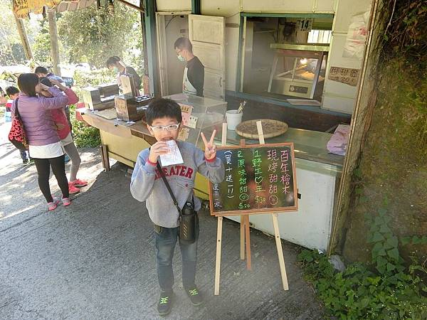 食記現烤甜甜圈 5.JPG