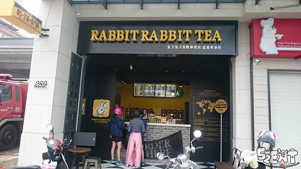 食記兔子兔子2.JPG
