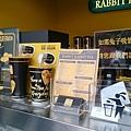 食記兔子兔子3.JPG