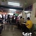 食記阿溪火雞肉飯7.JPG