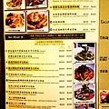 小義大利菜單1.jpg