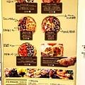 小義大利菜單2.jpg