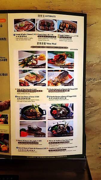 小義大利菜單3.jpg