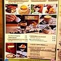 小義大利菜單4.jpg