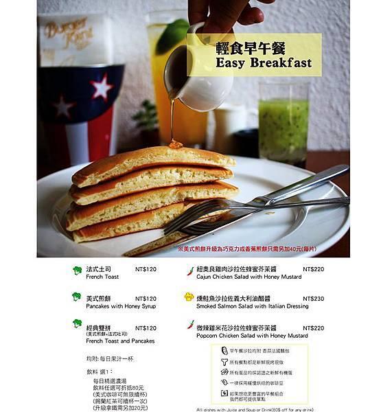 7分so 菜單5.jpg