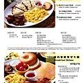 7分so 菜單2.jpg