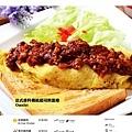 7分so 菜單3.jpg