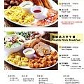 7分so 菜單1.jpg
