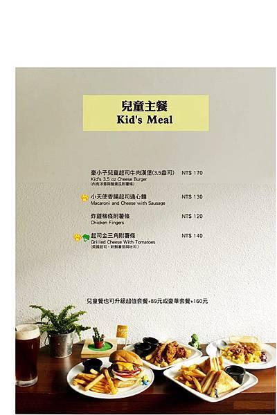 7分so 菜單6.jpg