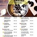 7分so 菜單15.jpg