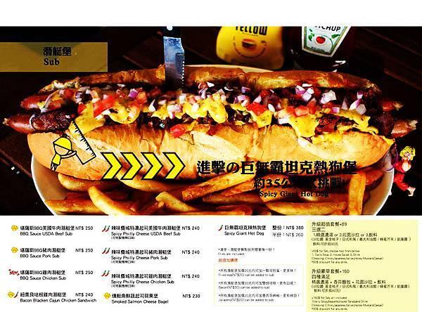 7分so 菜單12.jpg