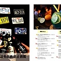 7分so 菜單17.jpg