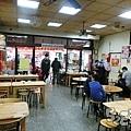 食記黃家園蒸餃6.jpg