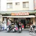 食記黃家園蒸餃3.jpg