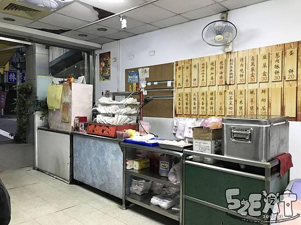 食記周記燒餅5.jpg