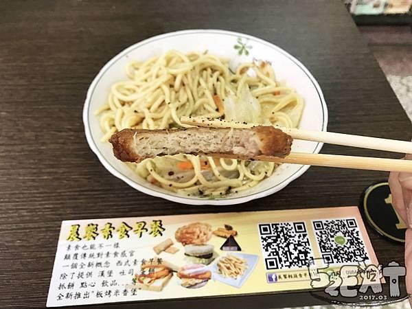食記晨饗素食9.jpg