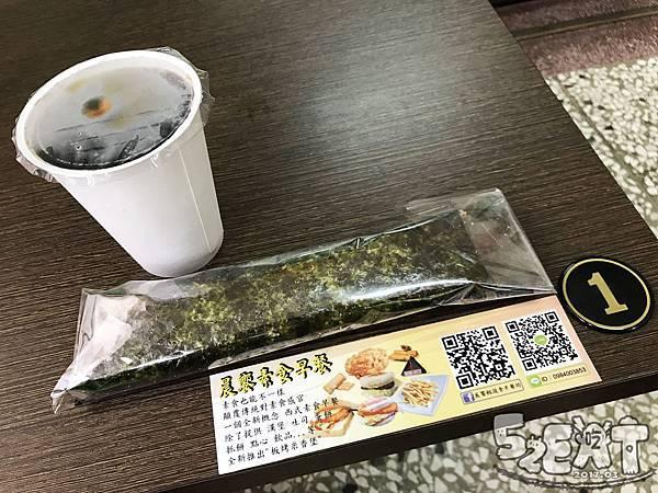 食記晨饗素食10.jpg