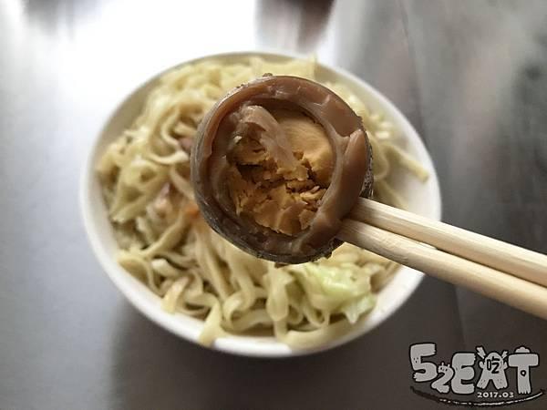 食記ㄎㄚㄟ香菇肉羹9.jpg