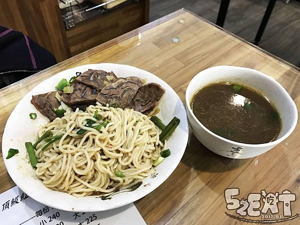 食記吳家莊牛肉麵17.jpg