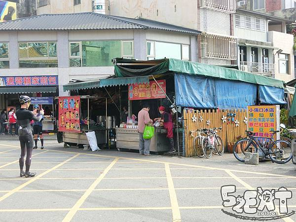 食記王煎包蛋餅2.jpg