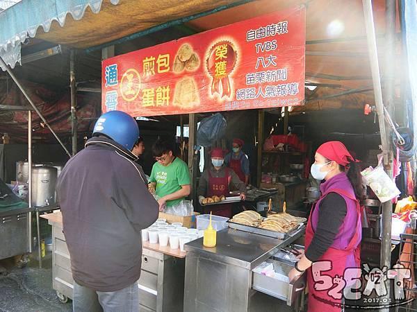 食記王煎包蛋餅3.jpg