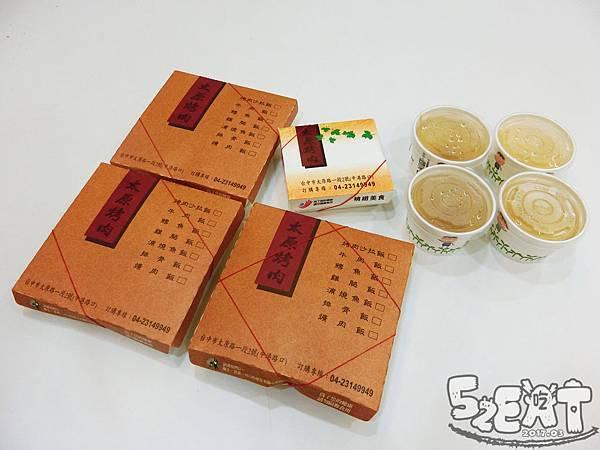 食記太原烤肉12.jpg