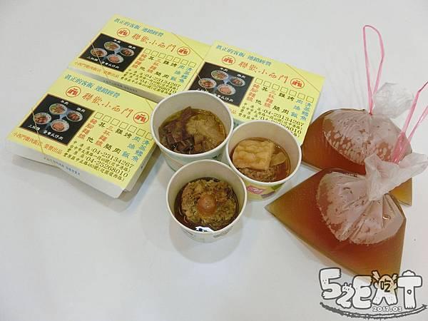 食記聯歡小西門14.jpg