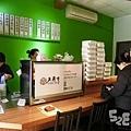 食記天荷方5.jpg