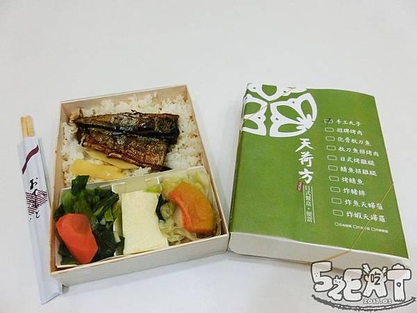 食記天荷方7.jpg