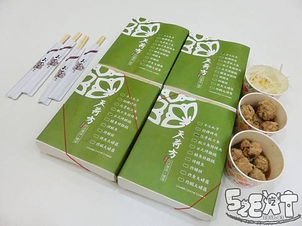 食記天荷方13.jpg