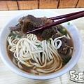 食記新明牛肉麵9.jpg