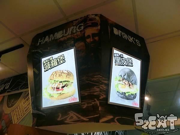 食記貝司堡7.jpg