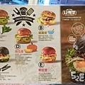 食記貝司堡8.jpg