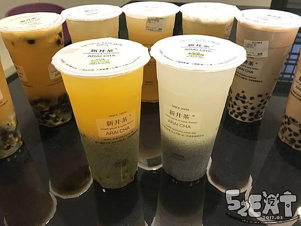 食記新井茶11.jpg