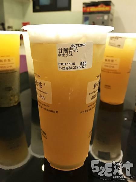食記新井茶8.jpg