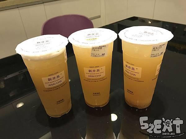 食記新井茶12.jpg