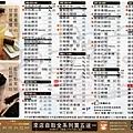 食記新井茶1.jpg