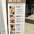 食記新井茶5.jpg