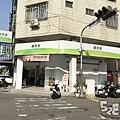 食記新井茶2.jpg