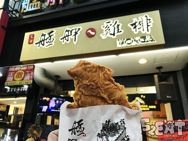 食記艋舺雞排8.jpg