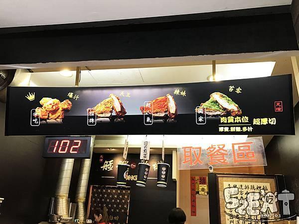 食記艋舺雞排4.jpg