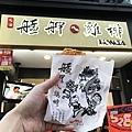 食記艋舺雞排7.jpg