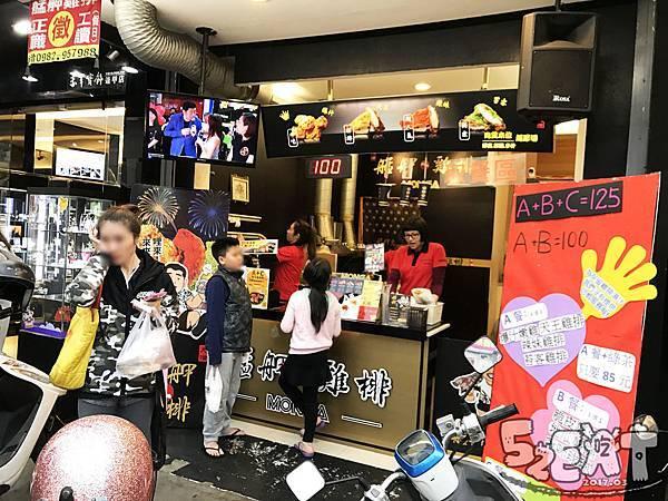 食記艋舺雞排3.jpg