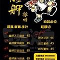 食記艋舺雞排1.jpg