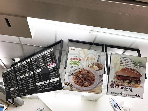 食記A-bao4.jpg