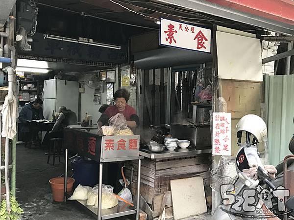 食記天公壇素食麵2.jpg