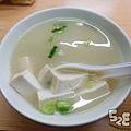 食記雙營涼麵14.jpg