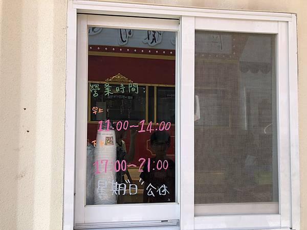 東港餃子館3.JPG