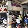 東港正宗肉圓1.JPG